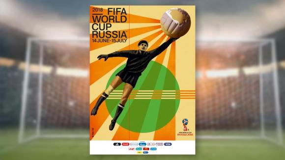 Официальный Плакат ЧМ FIFA 2018 в России™ представлен в Московском метро