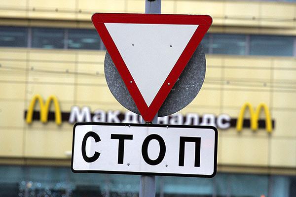 Cуд отказал «Макдоналдс» в досрочном открытии ресторана в Волгограде