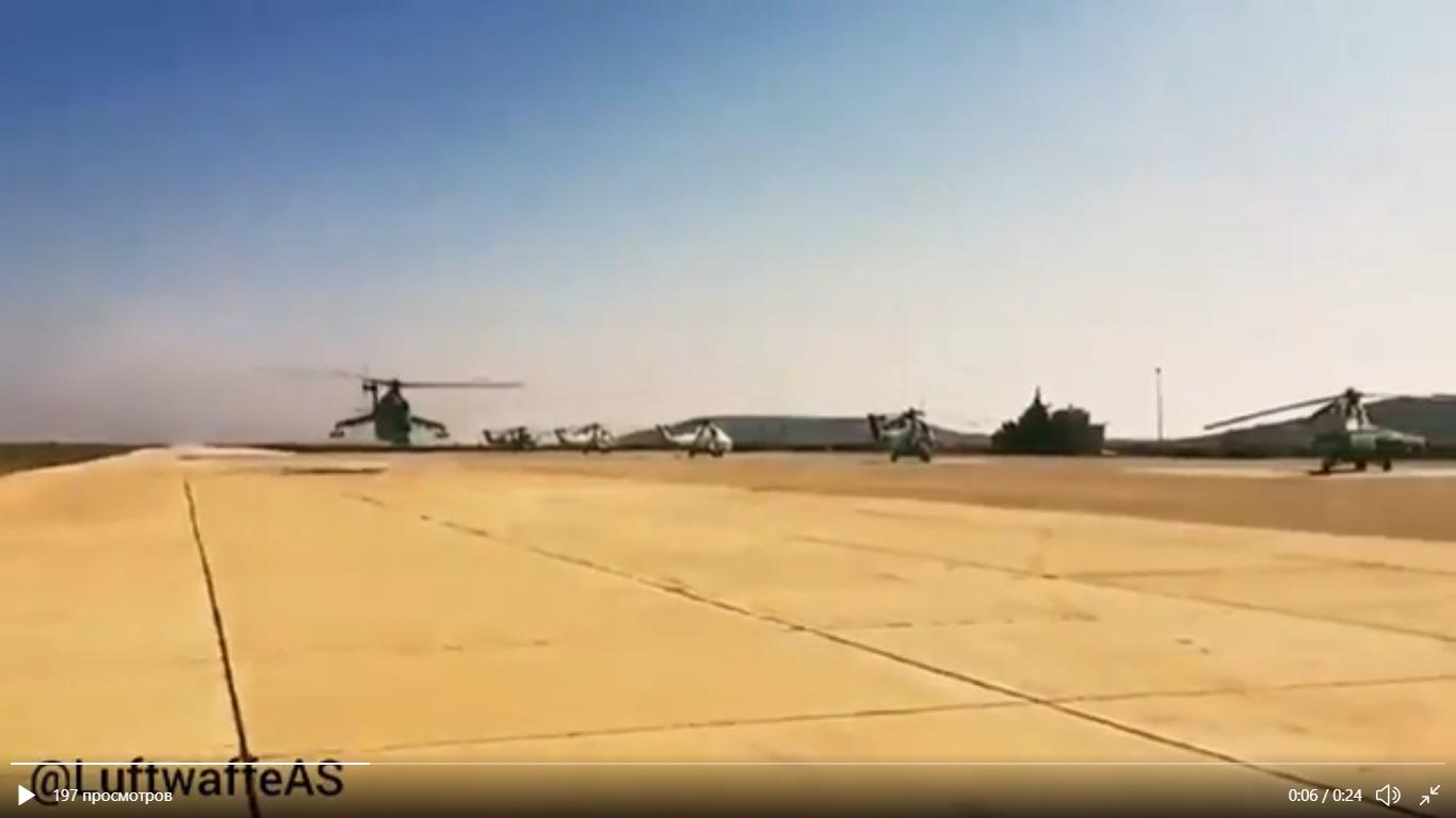 Проход на сверхмалой высоте ударного вертолета Ми-25 ВВС Сирии