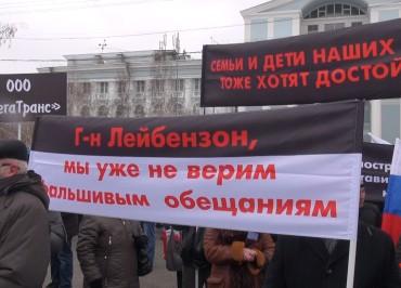 miting-krasniy-oktyabr-volgograd