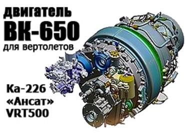 odk-7