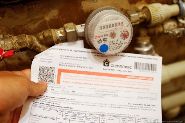 Собственники могут платить за воду, газ и отопление напрямую поставщикам