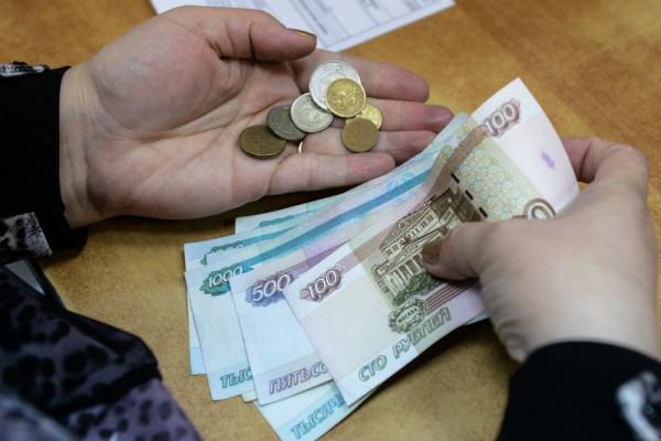 Пенсионный фонд сообщил, кто в декабре досрочно получит пенсию