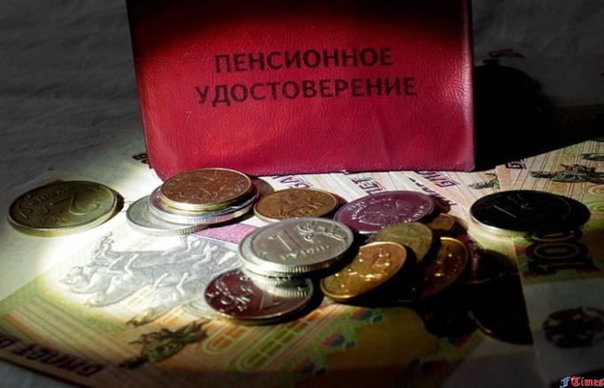 Страховые пенсии неработающих пенсионеров проиндексирует с 1 января
