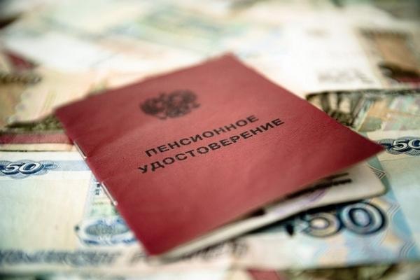 Силуанов - Наша задача в следующем году увеличить пенсию в среднем на 1000 рублей