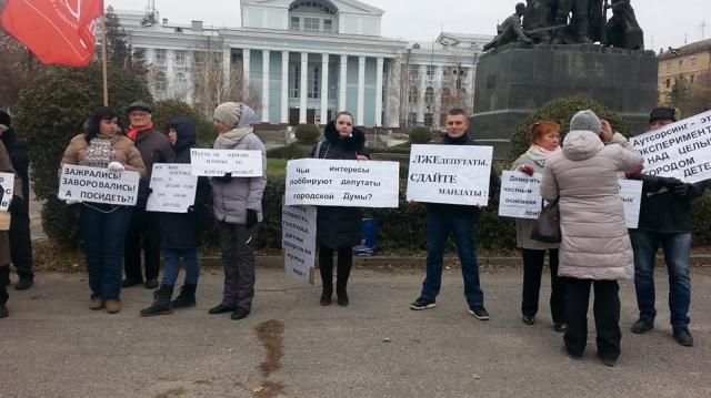 3 декабря в Волгограде пройдет очередная акция против передачи питания в детсадах сторонним организациям