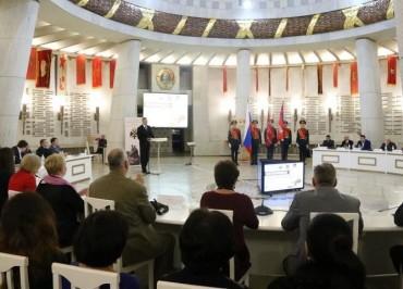 В Волгограде открылась Международная конференция «Сталинградская битва: значение, последствия, память»