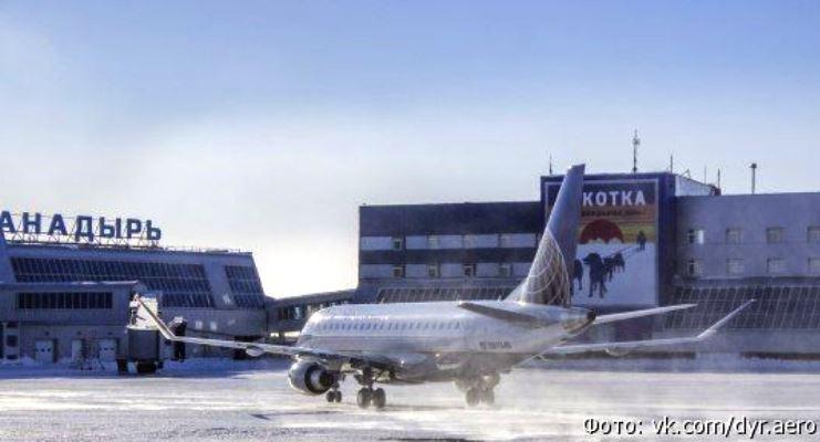 15,7 млрд рублей на реконструкцию аэропортов на Чукотке