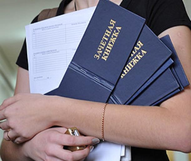 В Волгоградской области расследованы уголовные дела в отношении троих волжан, обманывавших студентов