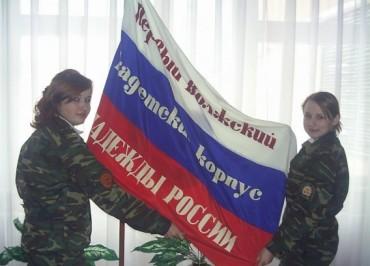 volgzkiy-kadetskoe-bratstvo