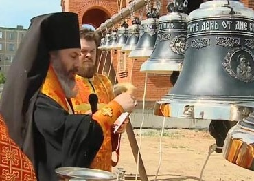 volgzkiy-osvechenie-zvonnica