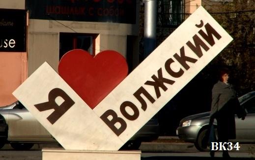 Управление Роспотребнадзора по Волгоградской области возбудило административное дело по факту отказа в посещении аквапарка ребёнку с особенностями развития
