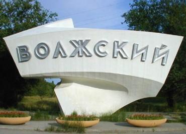 voljskiy-sputnik-volgograd