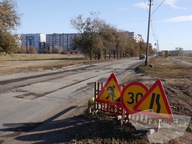 Дороги Волжского в 2014 году