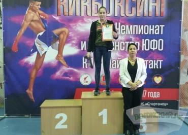 volzsky.ru-volzhskie-kikboksery-poedut-na-chempionat-rossii
