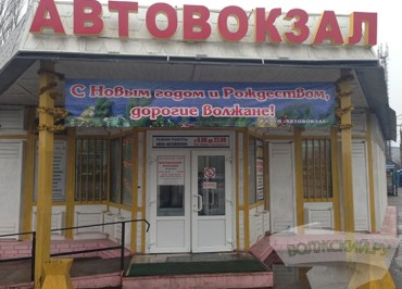 volzsky.ru-volzhskiy-lishilsya-avtovokzala