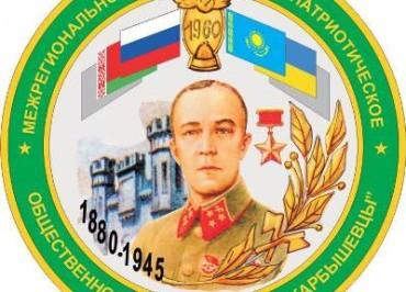 zemlyanka-volgzkiy-karbishev
