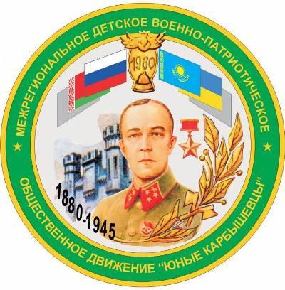 ВВолжскомпройдетВсероссийскиймини-слетучастниковкарбышевскогодвижения«Землянка»